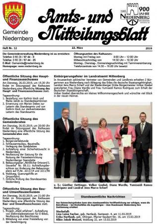 Thumbnail: Amtsblatt-KW12_Amtliche19-1.600x450-aspect