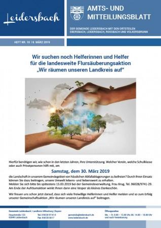 Thumbnail: Amtsblatt-L-10_Onlineabo-Titel.600x450-aspect