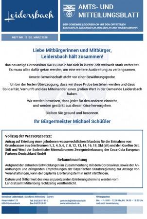 Thumbnail: Amtsblatt-L-12_Onlineabo-1.600x450-aspect