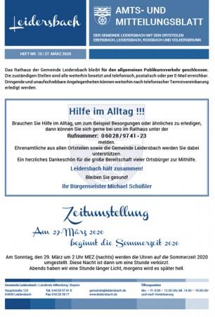 Thumbnail: Amtsblatt-L-13_Onlineabo-1.600x450-aspect