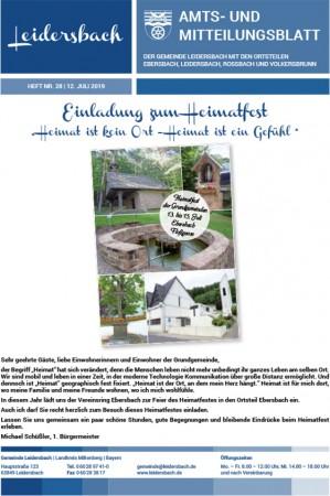 Thumbnail: Amtsblatt-L-28_16-Seiten_Onlineabo-1.600x450-aspect