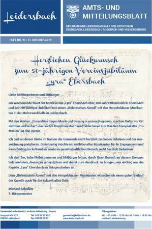 Thumbnail: Amtsblatt-L-41_Leidersbach_Amtliche19-1.600x450-aspect