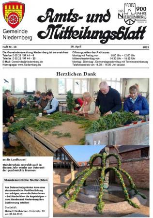 Thumbnail: Amtsblatt_NBG_16_Amtliche19-1.600x450-aspect