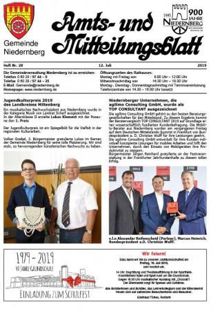 Thumbnail: Amtsblatt_NBG_28_Amtliche19-1.600x450-aspect