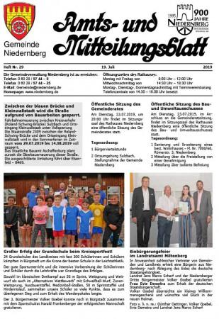 Thumbnail: Amtsblatt_NBG_29_Amtliche19-1.600x450-aspect