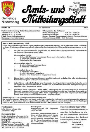 Thumbnail: Amtsblatt_NBG_38_Amtliche19-1.600x450-aspect