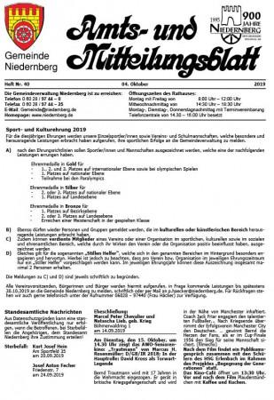 Thumbnail: Amtsblatt_NBG_40_Amtliche19-1.600x450-aspect